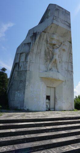 Banja Luka, Banj Brdo Monument