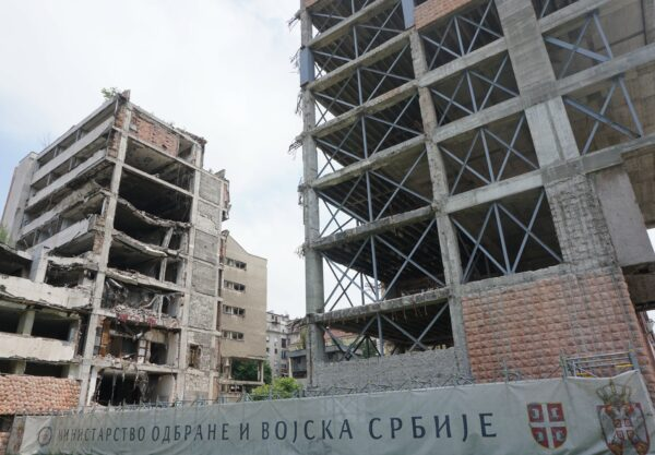 Belgrade, Former Yugoslav Ministry Of Defense After Bombing In 1999