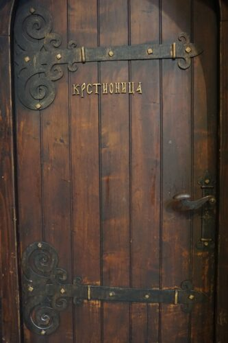 Belgrade, Wooden Door Inside Saint Marks Church