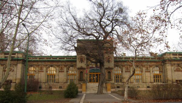 Budapest, Building In Park