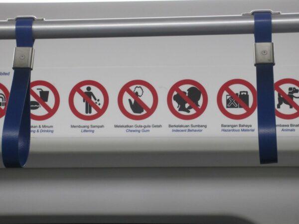 Dont's In Metro