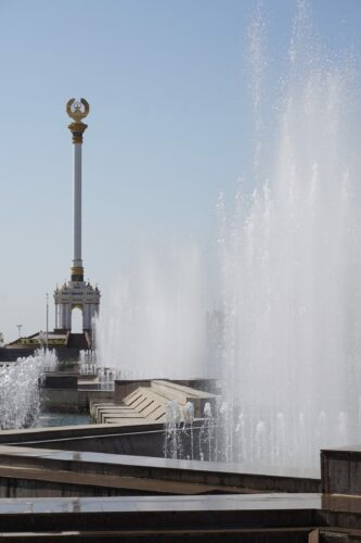 Dushanbe, Fountain View To State Emblem Of The Republic Of Tajikistan