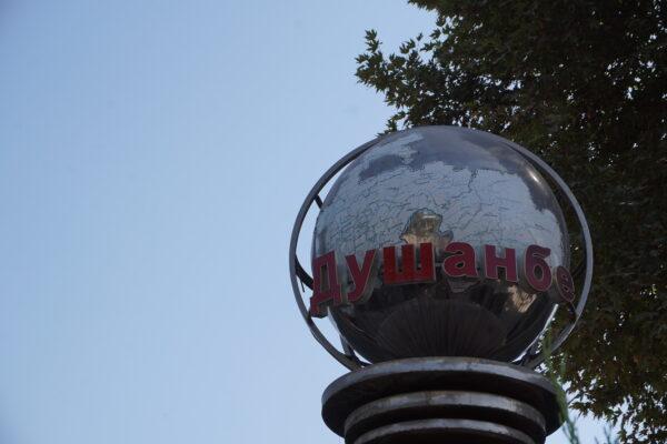 Dushanbe Globe