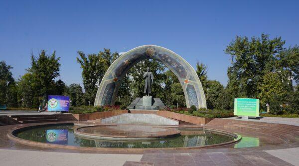 Dushanbe, Rudaki Park