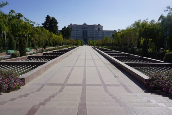 Dushanbe, View To National Library