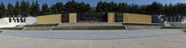 Dushanbe, War Memorial