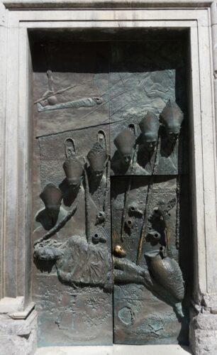 Entrance Gate To Ljubljana Cathedral
