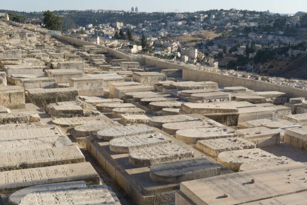 Israel - Jerusalem, Graves At Jewish Cemeteries