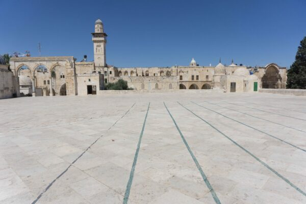 Israel - Jerusalem, On Temple Mount