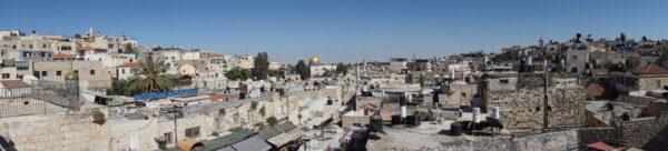 Israel - Jerusalem, Panorama View