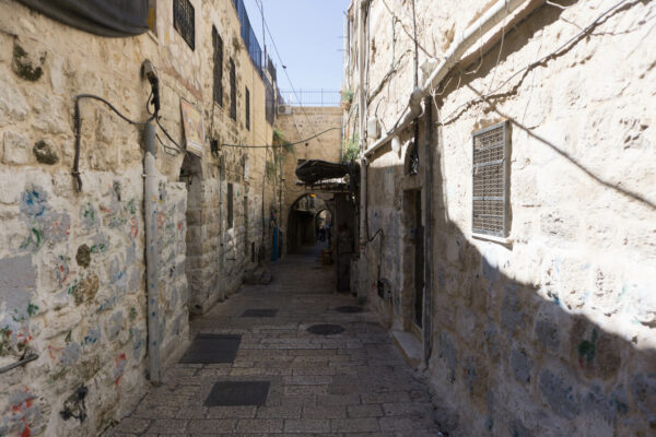 Israel, Street In Old City Of Jerusalem