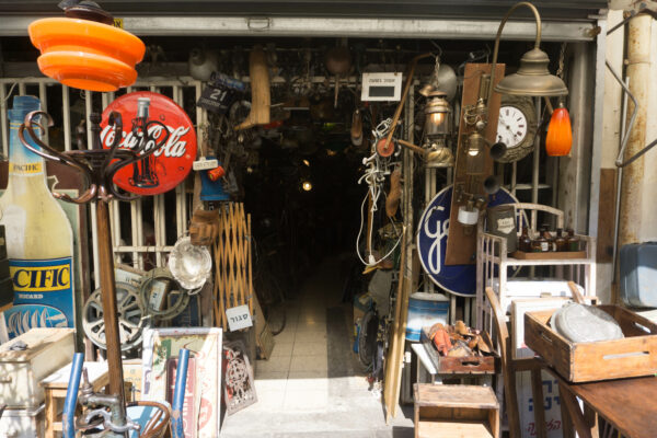 Israel - Tel Aviv, Jaffa's Flea Market