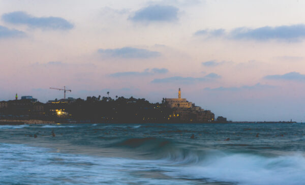 Israel - Tel Aviv, View To Old Jaffa