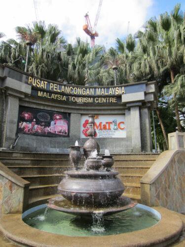 Kuala Lumpur, Malaysia Tourism Center
