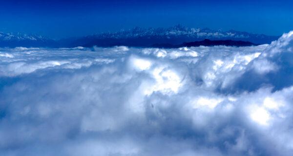 Nepal, Cloudy View To Himalaya