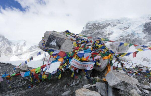 Nepal, Everest Basecamp Trek