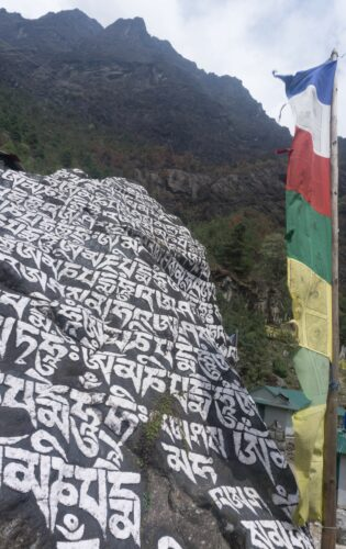 Nepal, Mantra Stones And Prayer Flags