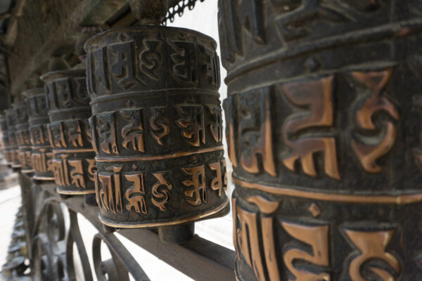 Nepal, Prayer Mills