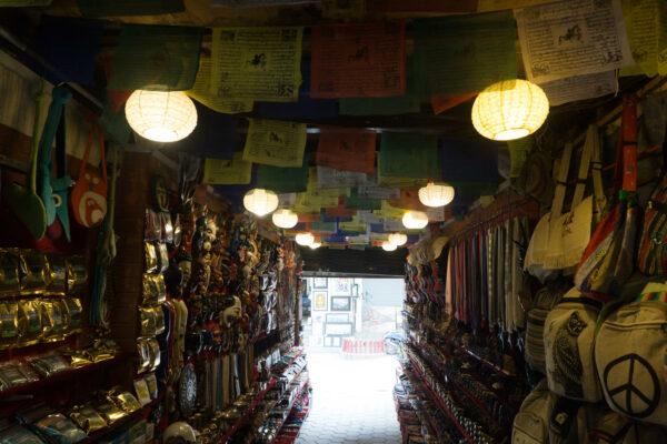 Nepal - Kathmandu, Thamel Souvenir Shop