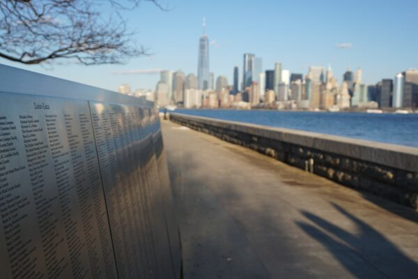 New York - Ellis Island, View To Manhattan Skyline