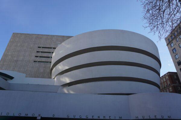 New York, Solomon R Guggenheim Museum