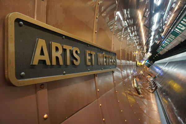 Paris, Metro Station Arts Et Metiers