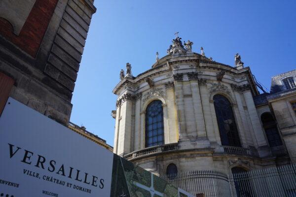 Versailles Sign
