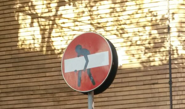 Rome, One Way Sign