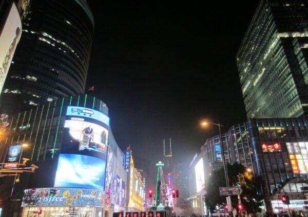 Shanghai, Shopping Street At Night