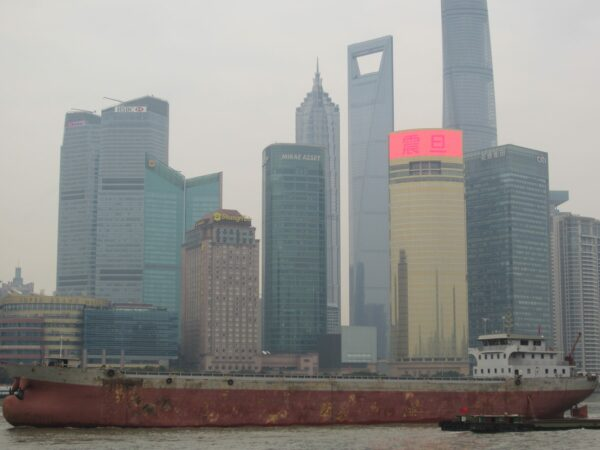 Shanghai, Tanker In Front Of Skyline