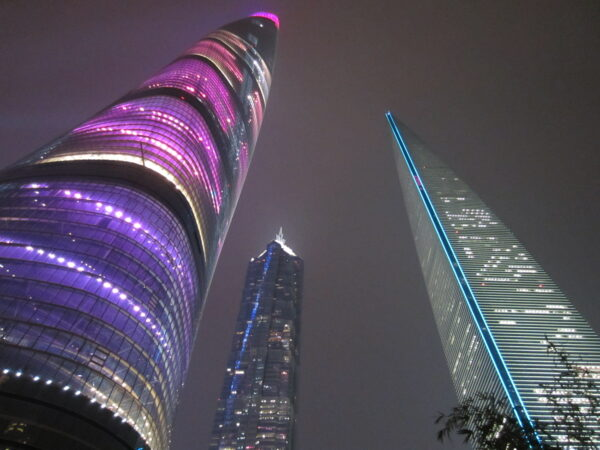 Shanghai Tower, View From Ground Level To Top