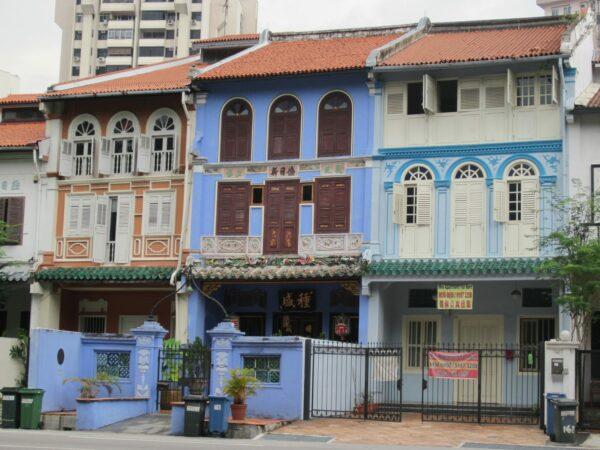 Singapore, Baba House