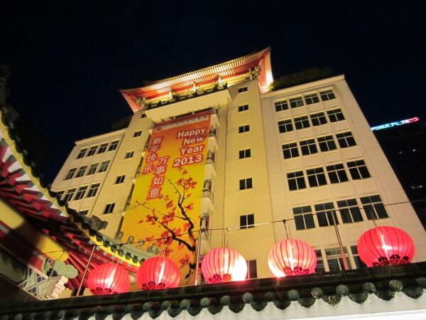 Singapore, Chinese Happy New Year 2013