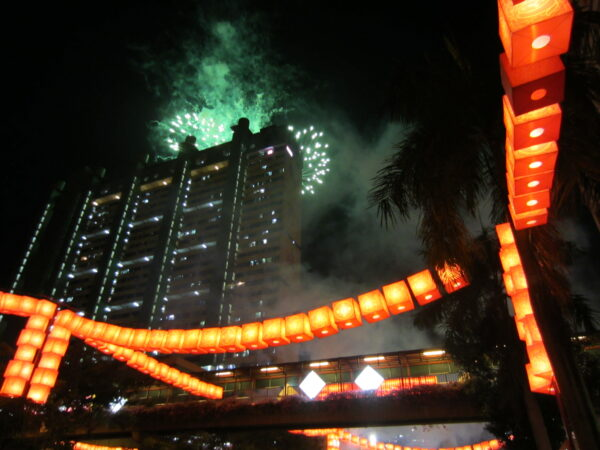 Singapore, Fireworks At Chinese New Year