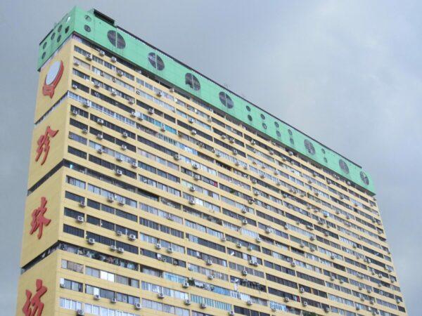 Singapore, Residential Skyscraper