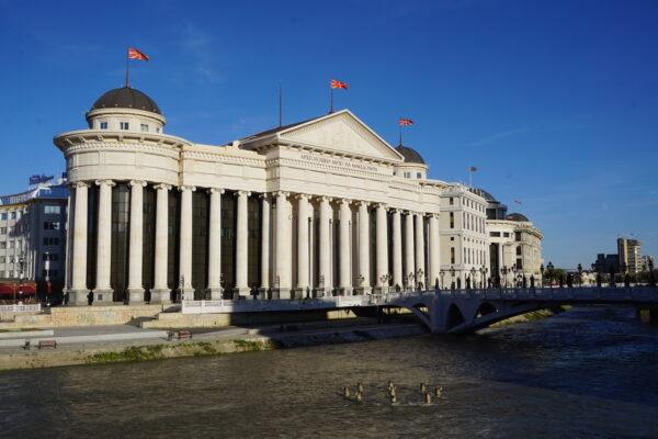 Skopje, Archaeological Museum Of Macedonia