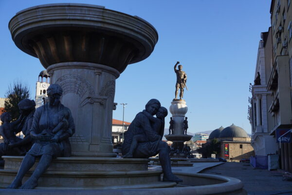 Skopje, Fountain Of The Mothers Of Macedonia And Statue Of Phillip II