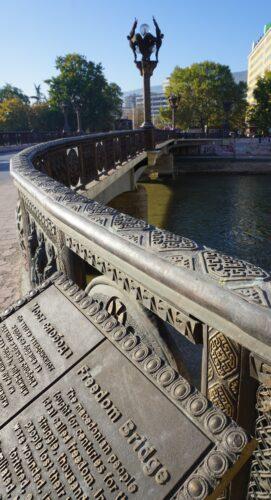 Skopje, Freedom Bridge