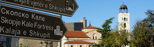 Skopje Kale Fortress Sign