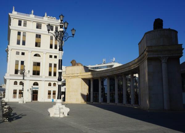 Skopje, Mother Teresa Square