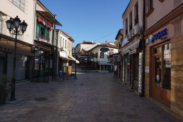 Skopje, Old Bazaar