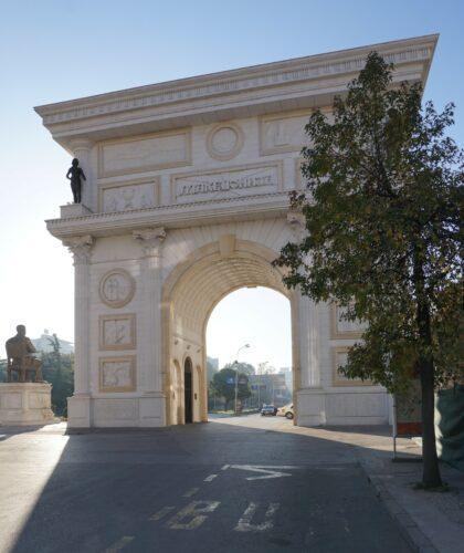 Skopje, Porta Macedonia