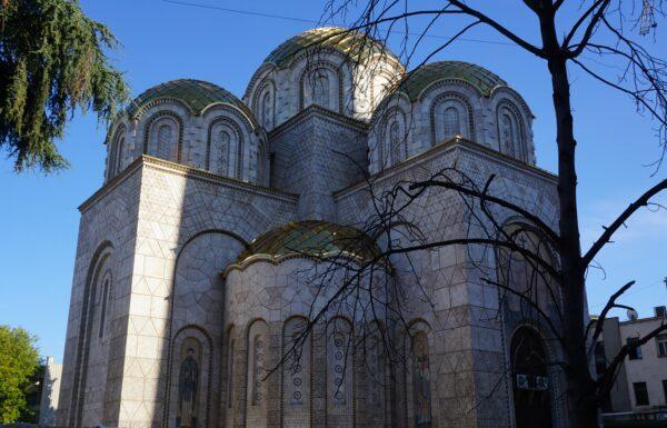 Skopje, Saint Constantine And Elena Church