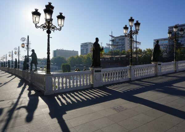 Skopje, The Bridge Of Civilizations