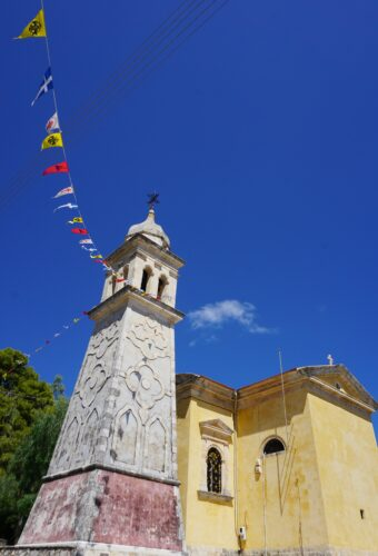 Church At Agia Marina