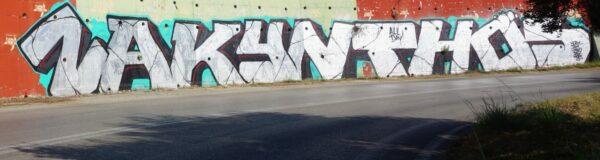 Zakynthos Grafitti